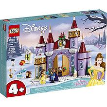 43180 Lego Disney Princess Зимний праздник в замке Белль, Лего Принцессы Дисней