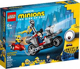 75549 Lego Minions Невероятная погоня на мотоцикле, Лего Миньоны