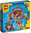 75550 Lego Minions Миньоны: бойцы кунг-фу, Лего Миньоны, фото 2