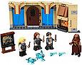 75966 Lego Harry Potter Выручай-комната Хогвартса, Лего Гарри Поттер, фото 3