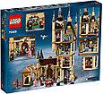 75969 Lego Harry Potter Астрономическая башня Хогвартса, Лего Гарри Поттер, фото 2