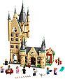 75969 Lego Harry Potter Астрономическая башня Хогвартса, Лего Гарри Поттер, фото 3