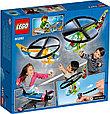 60260 Lego City Воздушная гонка, Лего Город Сити, фото 2