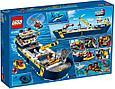 60266 Lego City Океан: исследовательское судно, Лего Город Сити, фото 2