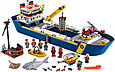 60266 Lego City Океан: исследовательское судно, Лего Город Сити, фото 3