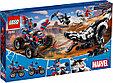 76151 Lego Super Heroes Засада Веномозавра, Лего Супергерои Marvel, фото 2