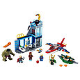76152 Lego Super Heroes Мстители Гнев Локи, Лего Супергерои Marvel, фото 3