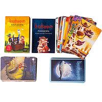 Cosmodrome Games 11741 Набор доп. карточек Пандора