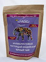 Крупнолистовой индийский черный чай Neha Premium, 250 гр