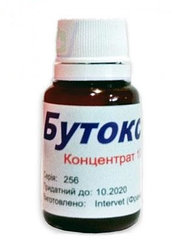 Бутокс 20 для борьбы с эктопаразитами