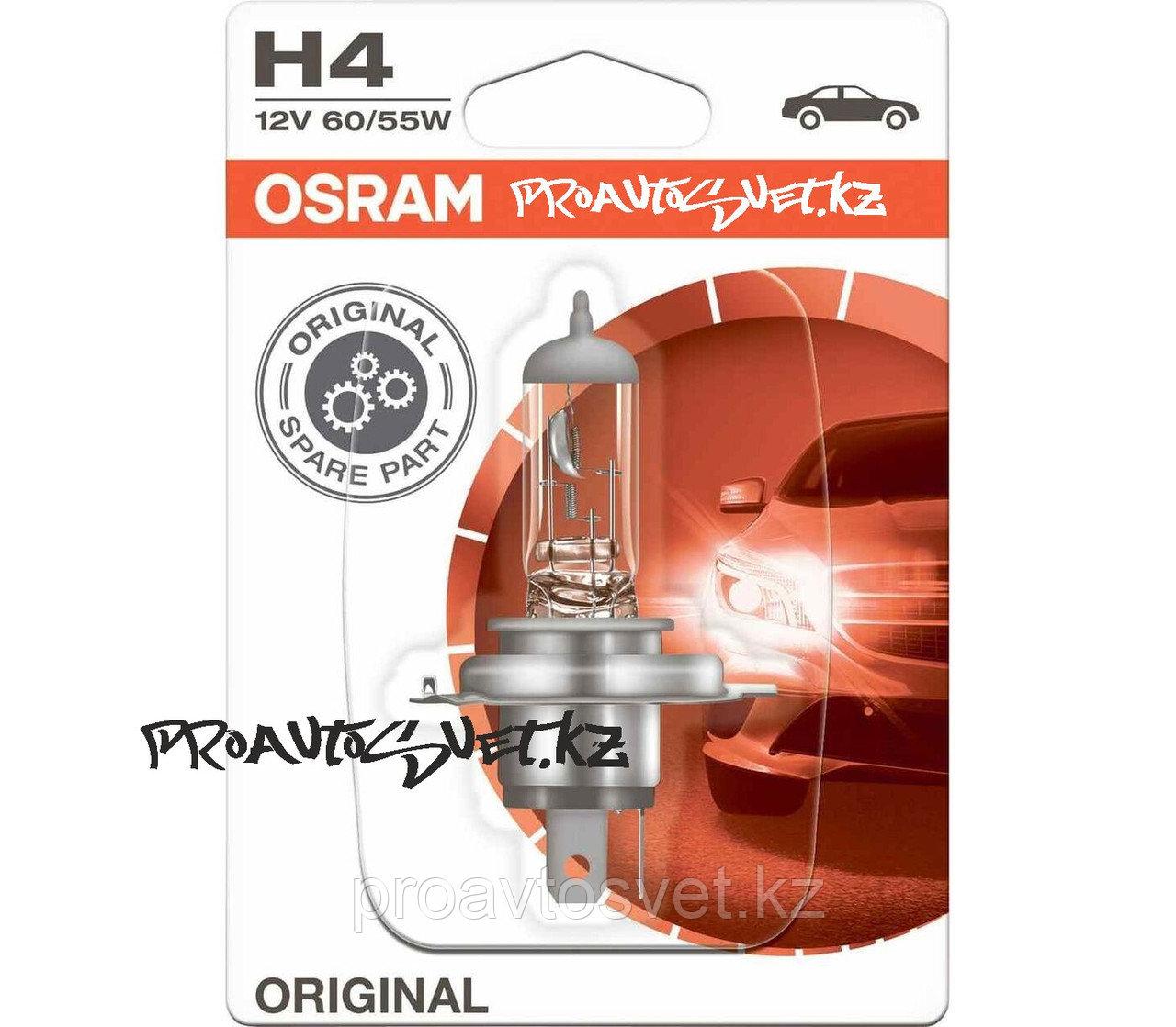 Галогенные лампы Osram H4 Original Line - 64193-01B (блистер)
