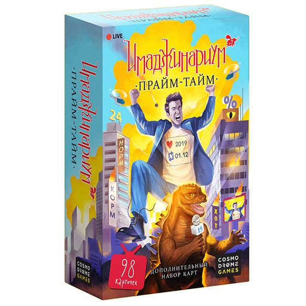 """Дополнительный набор карт для игры """"Имаджинариум"""" - Прайм-Тайм, 98 карточек"""