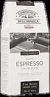 Кофе молотый Caffe Espresso Arabica, 250гр Сorsini