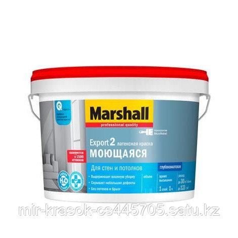 Краска Marshall EXPORT 2 глубокоматовая латексная BW 9л