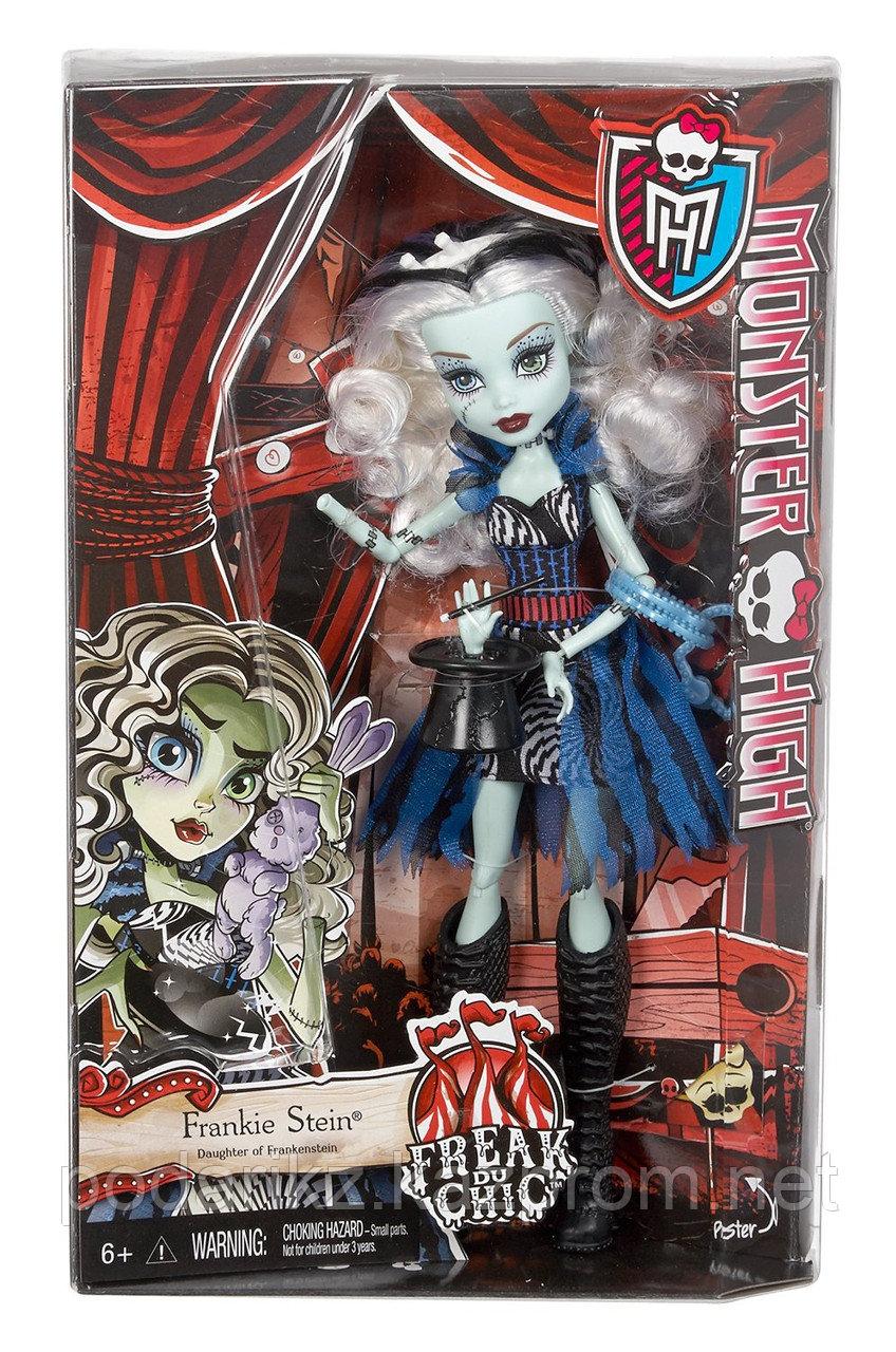 Кукла Монстр Хай Фрэнки Штейн, Monster High Freak du Chic - Frankie Stein - фото 1