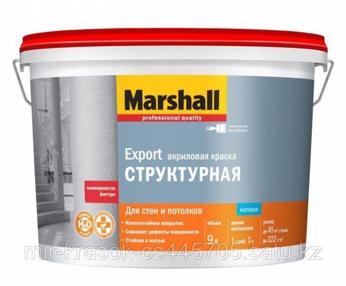 Краска Marshall EXPORT СТРУКТУРНАЯ матовая BW 9л