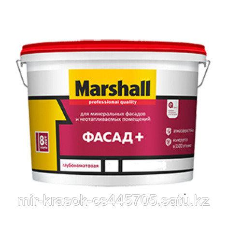 Краска Marshall ФАСАД+ глубокоматовая BW 9л