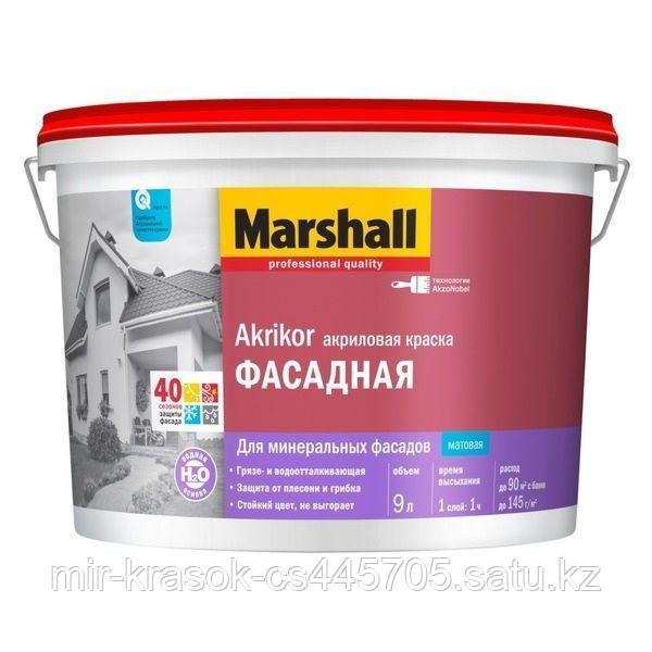 Краска Marshall AKRIKOR ФАСАДНАЯ акриловая матовая BW 9л