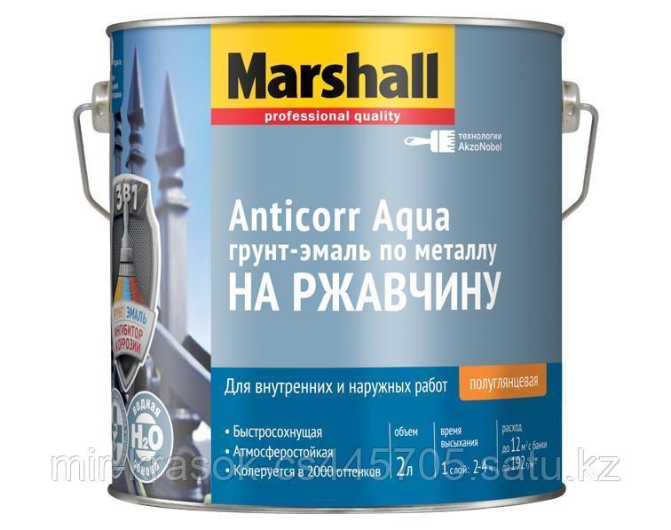 Грунт-эмаль Marshall ANTICORR AQUA полуглянцевая BW 2л
