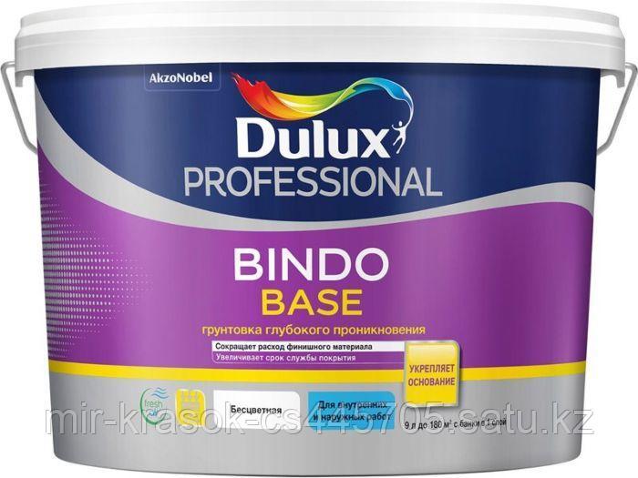 Грунтовка универсальная Dulux Professional Bindo Base 9л