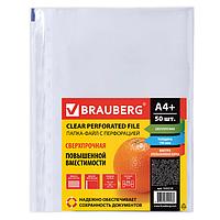 "Папка-файл А4 ""Brauberg"" перфарированная сверхпрочная 50 шт."