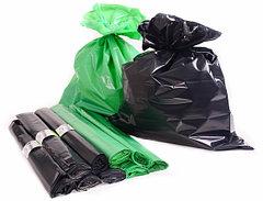 Мешки для мусора (гарбичи). ОПТОМ