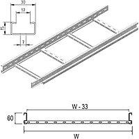 Кабельный лоток лестничного типа с телескопическими концами