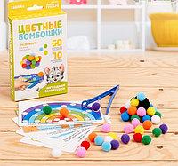 Развивающий набор «Цветные бомбошки: по методике Монтессори», фото 1