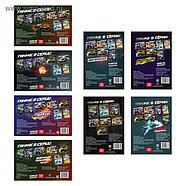 Раскраски для мальчиков набор «Крутые тачки», 8 шт., фото 4