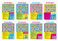 Книги набор «IQ викторины», 8 шт., фото 4