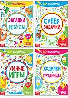 Книги «IQ занималки», набор 4 шт. по 20 стр…, фото 1