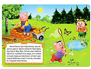 Сказки для малышей, набор, 6 шт., фото 2