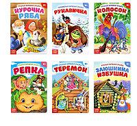 Сказки русские народные, набор, 6 шт…., фото 1