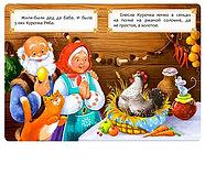 Сказки русские народные, набор, 6 шт…., фото 2