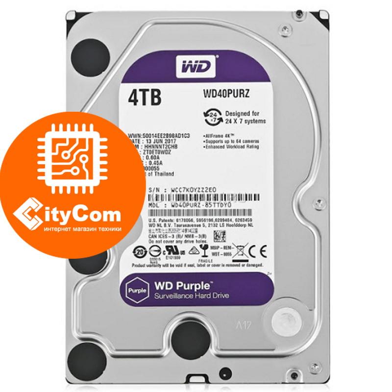 Жесткий диск для видеонаблюдения 4Tb Western Digital Purple WD40PURZ SATA 6Gb/s 64Mb Арт.5463
