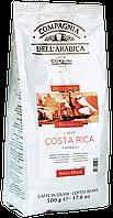 Кофе в зёрнах Costa Rica Caffe Tarrazu, 500гр Сorsini