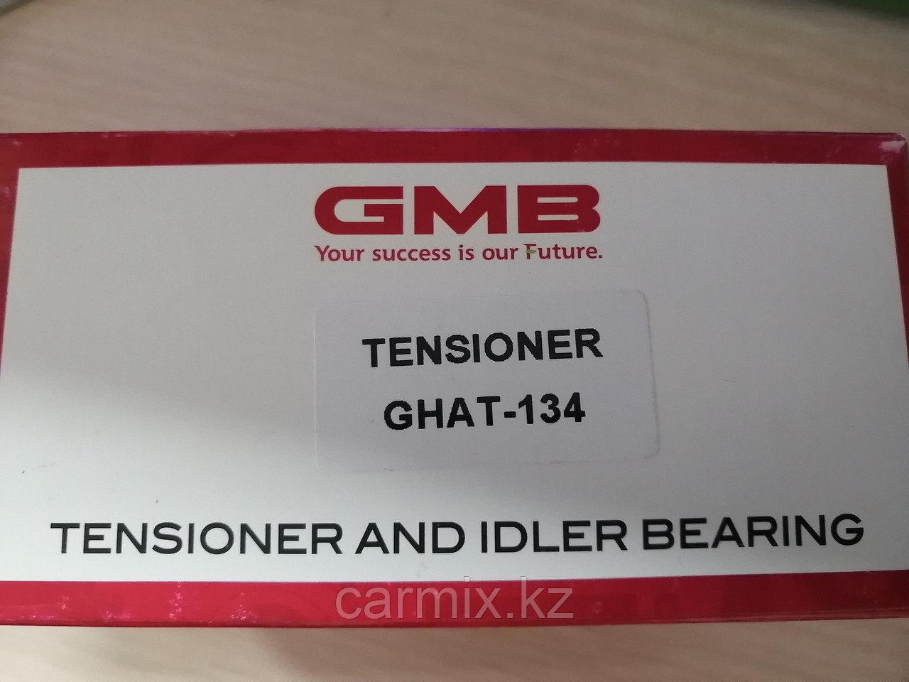 Гидронатяжитель ремня ГРМ OUTLANDER XL CW6W 2006-2012, GMB, JAPAN