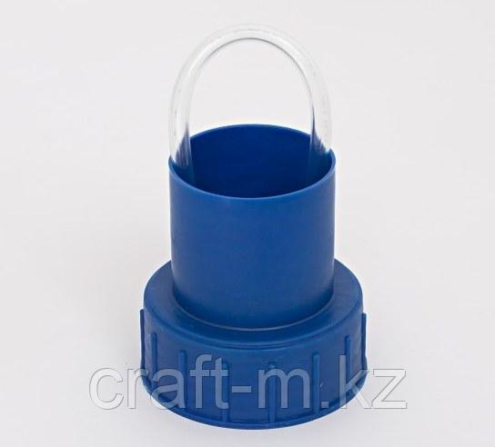 Гидрозатвор винтовой для бутыля 20л