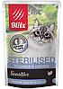 Влажный корм для стерилизованных кошек Blitz Sterilised индейка с клюквой