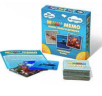 Настольная игра «Ми-Ми-Мемо. Морские животные», фото 1