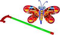 Бабочка Каталка