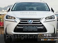 Хром накладка на решетку Lexus NX