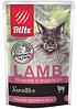 Влажный корм для кошек Blitz Lamb&Tyrkey ягненок с индейкой