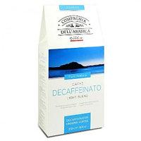 Кофе молотый без кофеина Decaffeinato Caffe Puro Arabica, 250гр Сorsini