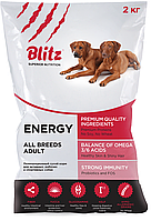 Сухой корм для активных и рабочих собак всех пород Blitz Adult All Breeds Energy с курицей