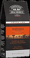 Кофе молотый Mapanga Malawi East Africa, 250гр Сorsini