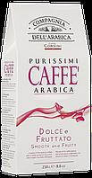 Кофе молотый Purissimi Arabica Miscela Dolce, 250гр Сorsini