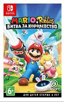 Mario + Rabbids. Битва За Королевство