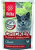 Влажный корм для кошек Blitz Chicken курица с потрошками
