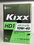 KIXX HD1 10W-40 синтетическое дизельное масло 200л., фото 2